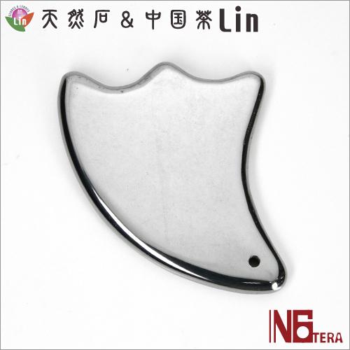 N6tera 高純度テラヘルツ鉱石かっさプレート 羽根型◆約45×42×5mm◆