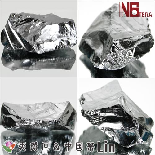 N6tera 高純度テラヘルツ鉱石原石◆約8×6×4cm◆