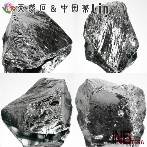 N6tera 高純度テラヘルツ鉱石原石◆約11×9×8cm◆